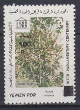 YEMEN REPUBLIC (Combined) - SCARCE 1993 Coffee Tree Provisional - MNH-VF