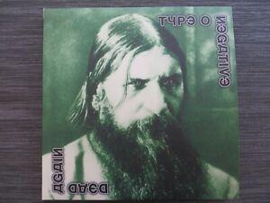 Type O Negative - Dead Again  2 x 12 Black Vinyl Reissue 2019  G/fold Sleeve