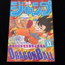 Weekly Shonen Jump 1985 No.42 Japanese Shukan Dragon Ball City Hunter S96V6