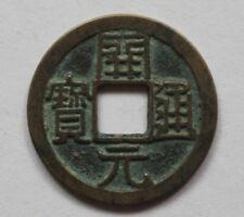 (621 AD)-Tang Dynasty 100% Genuine 1pcs Chinese Ancient Kai Yuan Tong Bao Coin