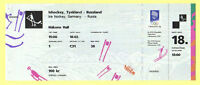 Orig.ticket   Olympic W.Games LILLEHAMMER 1994   Icehockey  RUSSIA - GERMANY  !!