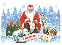 Father Frost and BUNNY rabbit gifts New Year by Zarubin Russian Modern Postcard