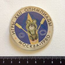 USSR Pin Mishka  XXII Olympic Games Moscow 1980. RUSSIA. Vintage badge
