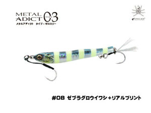 ARTIFICIALE JIG SPINNING METAL ADICT TYPE 03 LITTLE JACK 40 GR COL 08 PESCA LURE