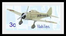 F-Toys Wing Kit 5  3c Ki-21 Type 97 Nate Manchurian Army
