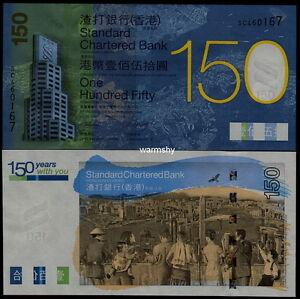 China Hongkong 2009 Standard Chartered Bank Charity Banknote UNC 150 HK Dollars