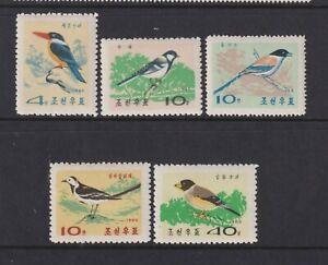 Korea - 1965, Korean Birds set - MNH - SG N640/4