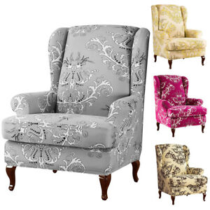4 Colors Stretch Chair Wing Covers Armchair Wingback Sofa Slipcover Protector