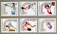 China 1984 J103 23rd Olympic Games Stamp Sport Shooting