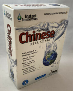 NEW Instant Immersion Mandarin Chinese Deluxe V3.0 Language Learning Software