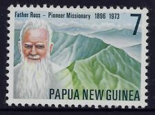 Mint Never Hinged/MNH Individual Papua New Guinean Stamps