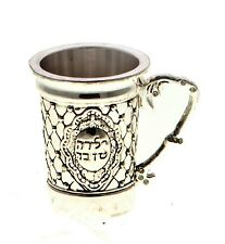 "Small Child's Kiddush Cup with Hebrew ""GOOD GIRL"" Judaica Present Shabbat Jewish"