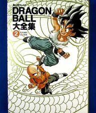 Dragon Ball Daizenshu Bekkan Carddass Fichier W//Poster Art Livre Guide Sh