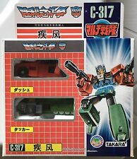 Transformers G1 Victory Landcross C-317 DashTacker MISB