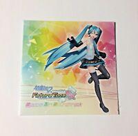 Hatsune Miku Project DIVA Future Tone DX Bonus Special Mini Soundtrack CD JAPAN