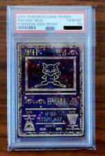 Pokemon Ancient Mew 2000 Movie Promo PSA 10 Gem Mint