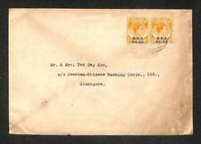 1945 Singapore Local BMA Malaya 2 Cents x 2 Stamp Chop Mail Cover (C1398)
