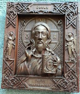 Christ Pantocrator - Sacred Art Carving 004 8.5 in. x 7 in