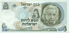 Israel 5 Lira Pound Banknote 1968 XF Black S/N