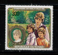 Chad  1982   Diana & children airmail   1v.  MNH  N362