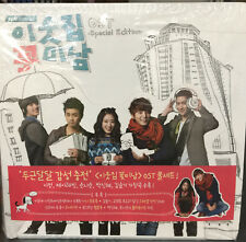Neighbor's Pin-Up Boys / O.S.T K-Pop BTS CD+DVD