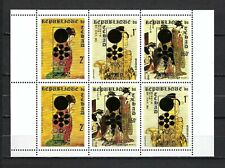 Chad 1971 Sc#239C Winter Olympics-Sapporo #225F Overprinted in Gold  MNH M/S $12