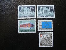 AUTRICHE - timbre - yvert et tellier n° 1120 a 1123 n** - stamp austria (A3)