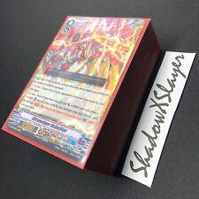 Cardfight Vanguard Gear Chronicle Standard Deck Chronotiger Rebellion Chronofang