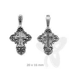 STERLING SILBER KREUZ 925 Orthodoxe Anhänger russisch 4670 крест серебрянный