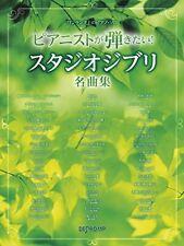 La Colección de Studio Ghibli Intermedio Piano Solo Partitura