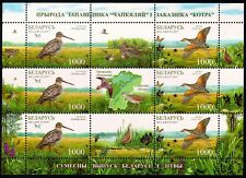 2007. BIRDS . Joint issue of Belarus & Lithuania. M/sh. MNH