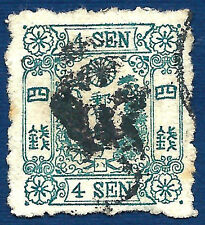 JAPAN Feb.1875 Issue Scott #42 Syllabic 3 (ha) Blue Green 4 Sen Classic Stamp