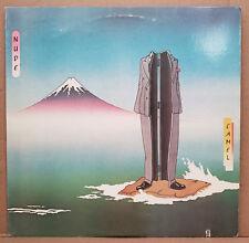 Camel: Nude [Vinyl Record LP]