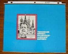 Tennessee Ernie's Nashville-Moscow  Station Break Card