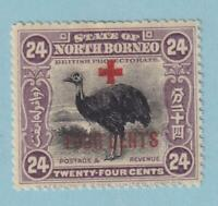 NORTH BORNEO B41   MINT HINGED OG *  NO FAULTS VERY FINE !