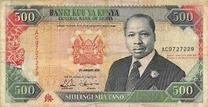 Kenya  500/-   2.1.1992   P 30d  Series  AC  Circulated Banknote Me14