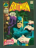 Batman 229 VF Neal Adams Asylum of the Futurians DC Comics 1971