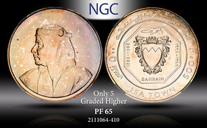 AH1388//1968 BAHRAIN S500F OPENING OF ISA TOWN PF 65 NGC ONLY 5 GRADED HIGHER