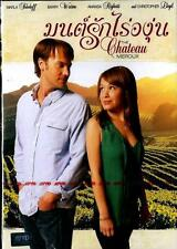 The Chateau Meroux [DVD] (2011) Christopher Lloyd, Marla Sokoloff, Wine Romance