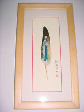 HAND PAINTED FEATHER - ASIAN / ORIENTAL WOMAN WITH FAN - FRAMED - SIGNED / CHOP