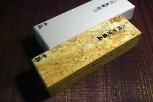 Japanese Natural Whetstone Amakusa 1158g - Grit 800 from Kumamoto pref. Japan