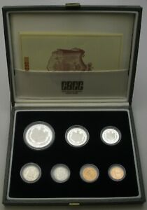 MONTENEGRO 1 Para / 5 Perpera 2002 Proof - Official 7 Coin Proof Set - Encased *