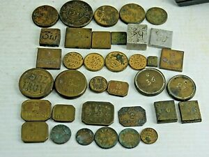 COLLECTION OF 36 VERY OLD WEIGHTS APOTHECARY WEIGHTS ? SCIENTIC WEIGHTS ? RARE