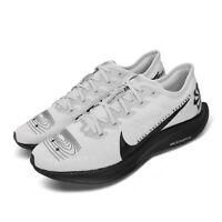 Nike Zoom Pegasus Turbo 2 Pure Platinum Black Race Mens Running Shoes CV3051-001