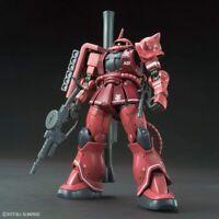 BANDAI HG 1/144 Mobile Suit Gundam Char Exclusive Zaku II Red Comet THE ORIGIN