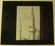 Plaque Verre Projection Positive Dessin d'un Minaret Vers 1900