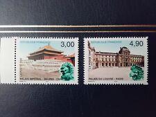 Timbres France neufs Patrimoine culturel France-Chine 1998