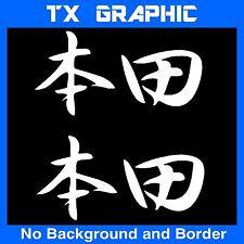 1 SET OF 2 : HONDA KANJI JAPANESE VINYL STICKER DECAL CIVIC ACCORD CR-V WINDOW