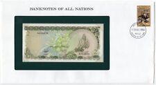 Maldives 2 Rufiyaa 1983 (P-9)  Banknotes of the World