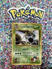 ⭐️ Koga's Golbat 1st Ed. Gym Challenge Pokemon Card Game Freak Nintendo 1999 🎏